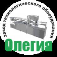 Завод Олегія