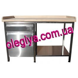 Стіл із нержавіючої сталі з дерев'яною стільницею