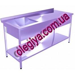 Купити стіл з ванною мийної зварної з полицею в Україні