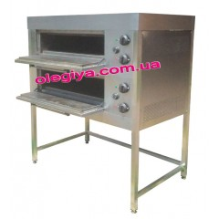 Pizza oven...