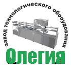 Олегия-оборудование для ресторанов, кафе, баров, пекарен